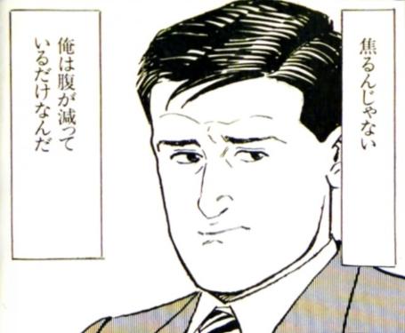 チルドレン/三浦みう漫画全巻無料読みするzipやrar …